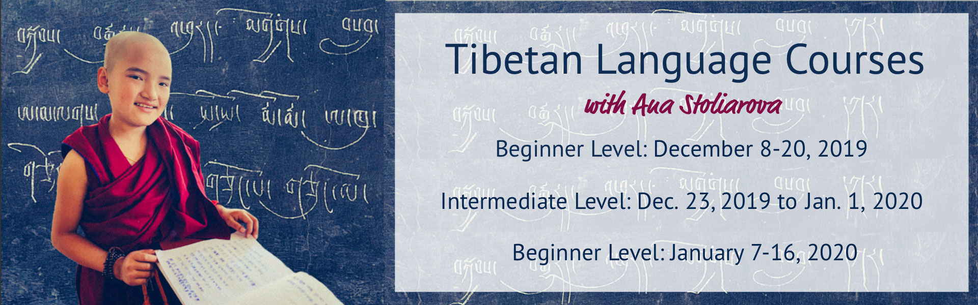 Tibetan Language Classes