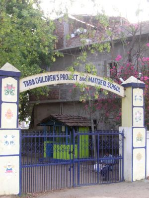 The gate to both Tara Children's Project (TCP) and Maitreya School